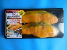 銀鮭切身西京漬け