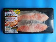銀鮭切身粕漬け