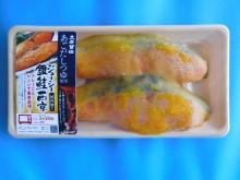 銀鮭西京漬け【久原醤油あごだしつゆ使用】