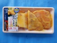 (骨取り)メカジキ西京漬け【久原醤油あごだしつゆ使用】