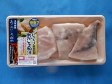 (骨取り)メカジキ粕漬け【久原醤油あごだしつゆ使用】