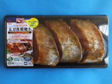 太刀魚照焼き